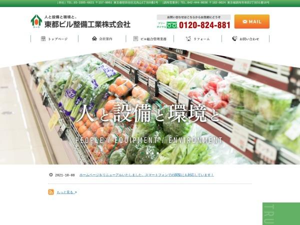 Screenshot of www.totobill.co.jp