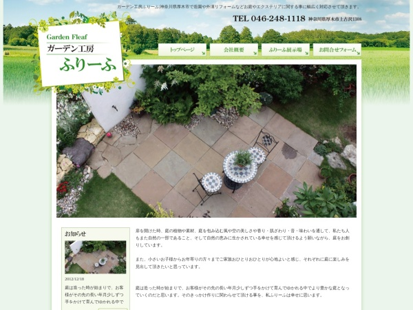 Screenshot of www.tou-you.co.jp