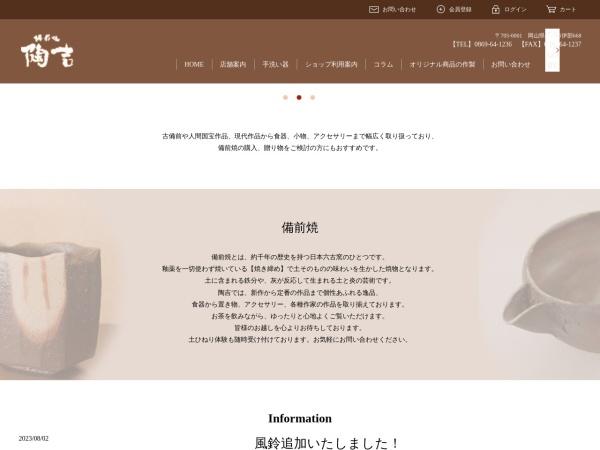 Screenshot of www.toukichi.net