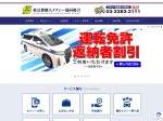 http://www.toukokyo.or.jp/