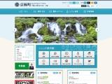 http://www.town-kyogoku.jp/