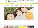 http://www.town.abira.lg.jp/