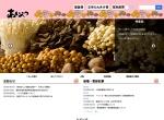 Screenshot of www.town.aibetsu.hokkaido.jp