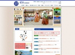 Screenshot of www.town.ama.shimane.jp