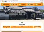 Screenshot of www.town.ando.nara.jp