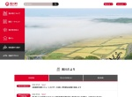 Screenshot of www.town.asakawa.fukushima.jp