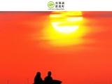 http://www.town.atsuma.lg.jp/