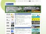 Screenshot of www.town.bifuka.hokkaido.jp