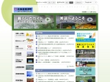 http://www.town.bifuka.hokkaido.jp/
