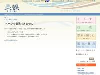 http://www.town.bihoro.hokkaido.jp/docs/2018090600084/