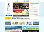 Screenshot of www.town.echizen.fukui.jp