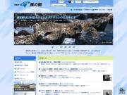 http://www.town.erimo.lg.jp/kaze/
