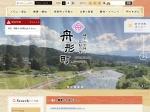 http://www.town.funagata.yamagata.jp/