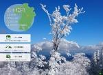 Screenshot of www.town.gokase.miyazaki.jp