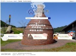 http://www.town.hasami.lg.jp/