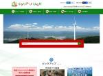 http://www.town.hirao.lg.jp/