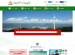 Screenshot of www.town.hirao.lg.jp