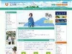 http://www.town.hirogawa.wakayama.jp/