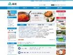 http://www.town.hokkaido-mori.lg.jp/
