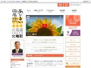http://www.town.hokuryu.hokkaido.jp/
