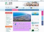 Screenshot of www.town.ichinomiya.chiba.jp