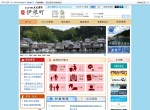 Screenshot of www.town.ine.kyoto.jp