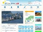 http://www.town.kaminoseki.lg.jp/