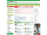 http://www.town.kanna.gunma.jp/