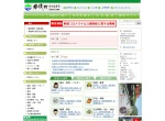 Screenshot of www.town.kanna.gunma.jp