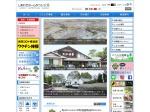 http://www.town.kanra.gunma.jp/
