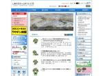 Screenshot of www.town.kanra.gunma.jp