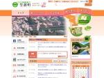 http://www.town.kasagi.lg.jp/