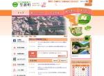 Screenshot of www.town.kasagi.lg.jp