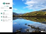 http://www.town.katsuura.lg.jp/