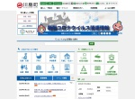 Screenshot of www.town.kawajima.saitama.jp