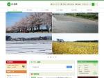 http://www.town.kawakita.ishikawa.jp/
