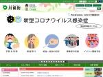 http://www.town.kawamata.lg.jp/