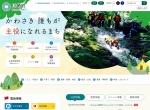 Screenshot of www.town.kawasaki.miyagi.jp