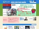 http://www.town.kihoku.ehime.jp/