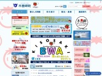 http://www.town.kisosaki.lg.jp/