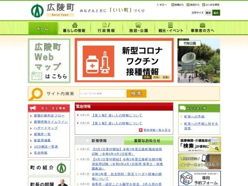 http://www.town.koryo.nara.jp/