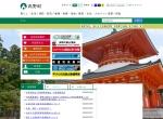 Screenshot of www.town.koya.wakayama.jp