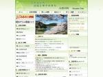http://www.town.kozagawa.wakayama.jp/