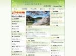Screenshot of www.town.kozagawa.wakayama.jp