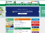 Screenshot of www.town.kozaki.chiba.jp