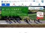 Screenshot of www.town.kumiyama.lg.jp