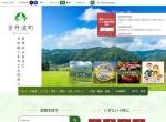 Screenshot of www.town.kyotamba.kyoto.jp