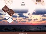 http://www.town.matsumae.hokkaido.jp/