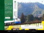 http://www.town.matsuno.ehime.jp/