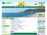 http://www.town.mihama.wakayama.jp/